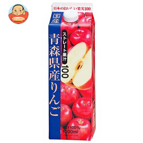 共進牧場 青森県産りんご(ストレート) 1000ml紙パック×6本入