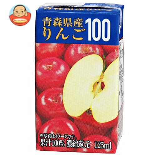 共進牧場 青森県産りんご100 125ml紙パック×24本入