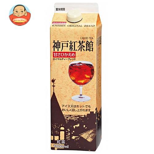 共進牧場 神戸紅茶館(甘さひかえめ) 1000ml紙パック×12本入