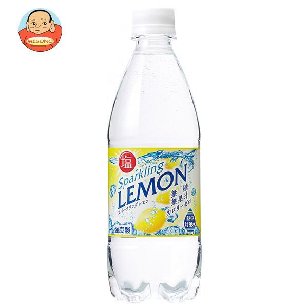 赤穂化成 熱中対策水 スパークリングレモン 490mlペットボトル×24本入