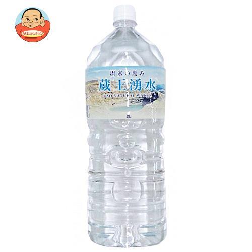 樹氷の恵み 蔵王湧水 2Lペットボトル×6本入