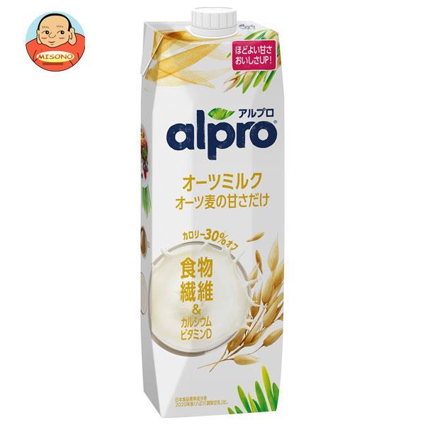 ダノンジャパン アルプロ alpro たっぷり食物繊維 オーツミルク ほんのり甘い 1000ml紙パック×8本入