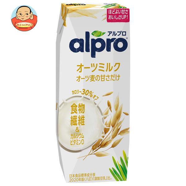 ダノンジャパン アルプロ alpro たっぷり食物繊維 オーツミルク ほんのり甘い 250ml紙パック×15本入