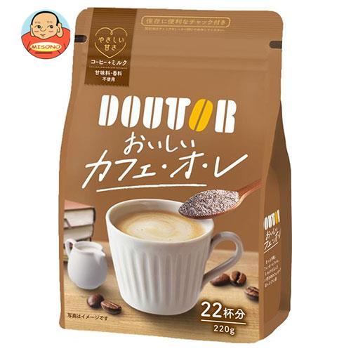 ドトールコーヒー おいしいカフェ・オ・レ(パウチタイプ) 220g×24袋入