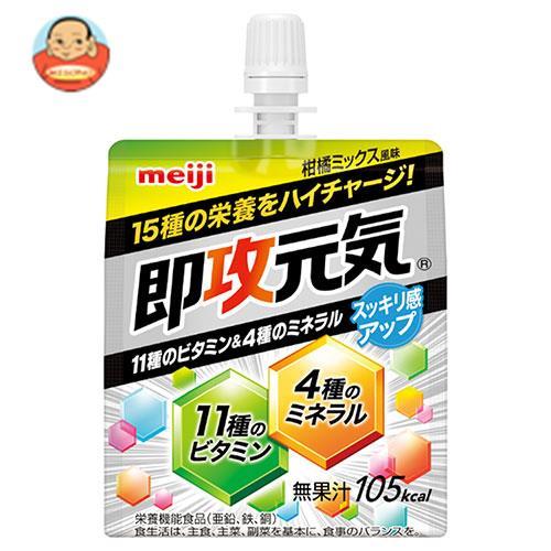 明治 即攻元気ゼリー 11種のビタミン&4種のミネラル 柑橘ミックス風味 150gパウチ×36本入