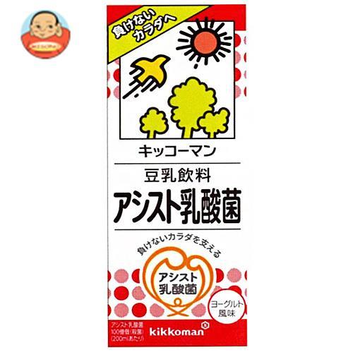 キッコーマン 豆乳飲料 アシスト乳酸菌 200ml紙パック×18本入