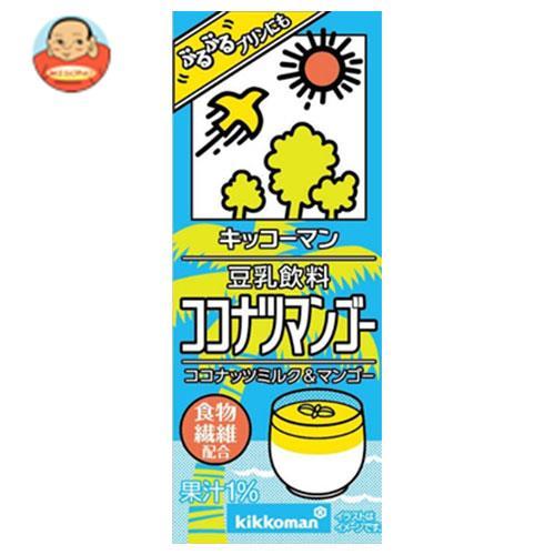 キッコーマン 豆乳飲料 ココナツマンゴー 200ml紙パック×18本入