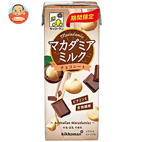 キッコーマン マカダミアミルク チョコレート 200ml紙パック×18本入