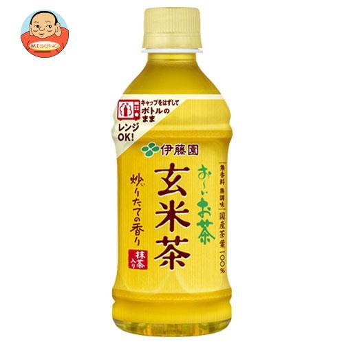 伊藤園 【HOT用】お~いお茶 玄米茶 電子レンジ対応 345mlペットボトル×24本入