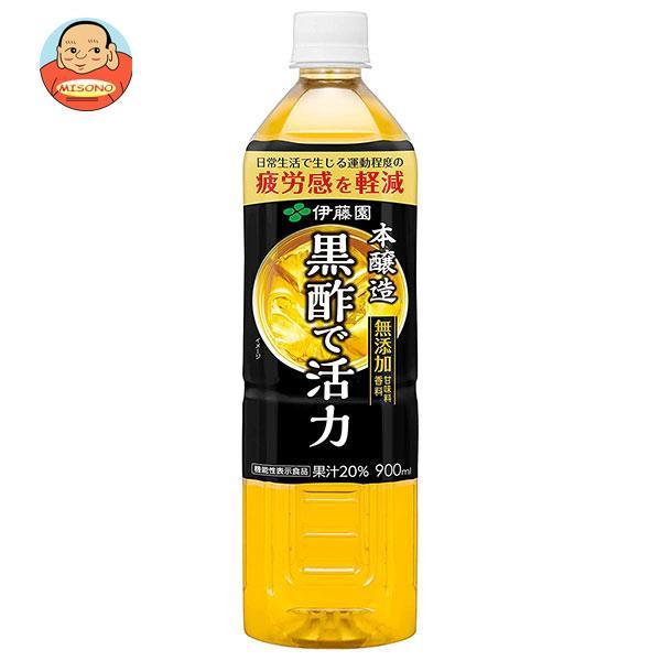 伊藤園 黒酢で活力【機能性表示食品】 900mlペットボトル×12本入