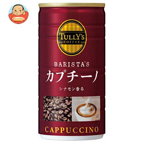 伊藤園 タリーズコーヒー バリスタズ カプチーノ 180g缶×30本入