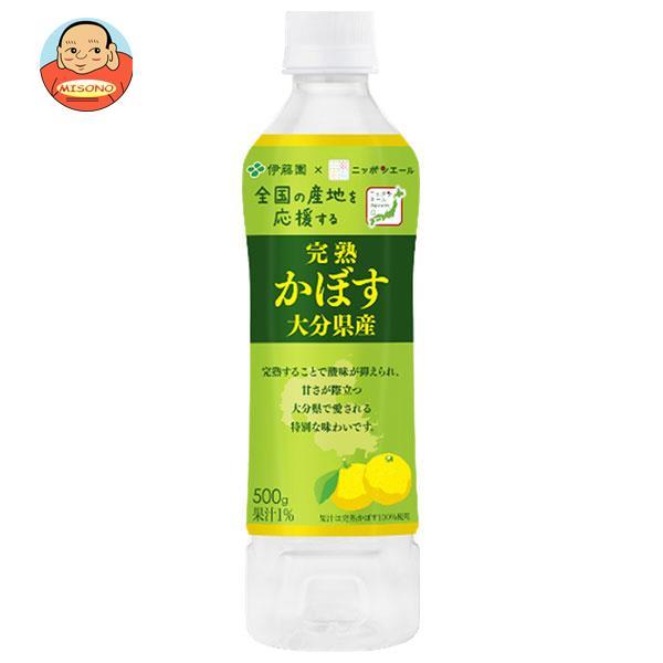 伊藤園 ニッポンエール大分県産 完熟かぼす 500gPET×24本入