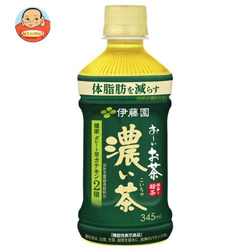 伊藤園 【HOT用】お~いお茶 濃い茶 電子レンジ対応 345mlペットボトル×24本入