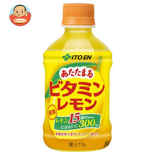 伊藤園 【HOT用】ビタミンレモン 280gペットボトル×24本入