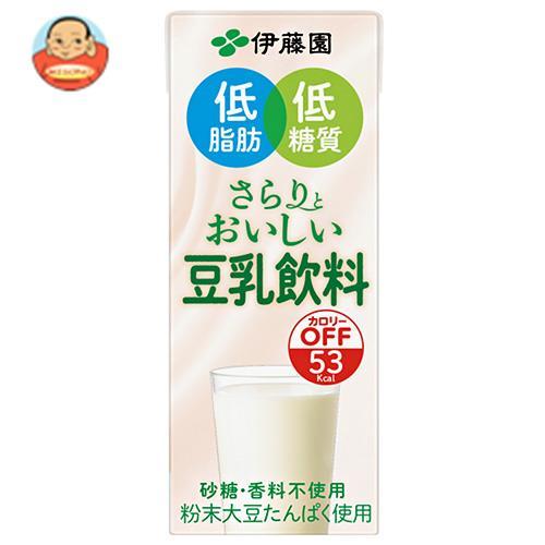 伊藤園 低脂肪・低糖質 さらりとおいしい豆乳飲料 200ml紙パック×24本入