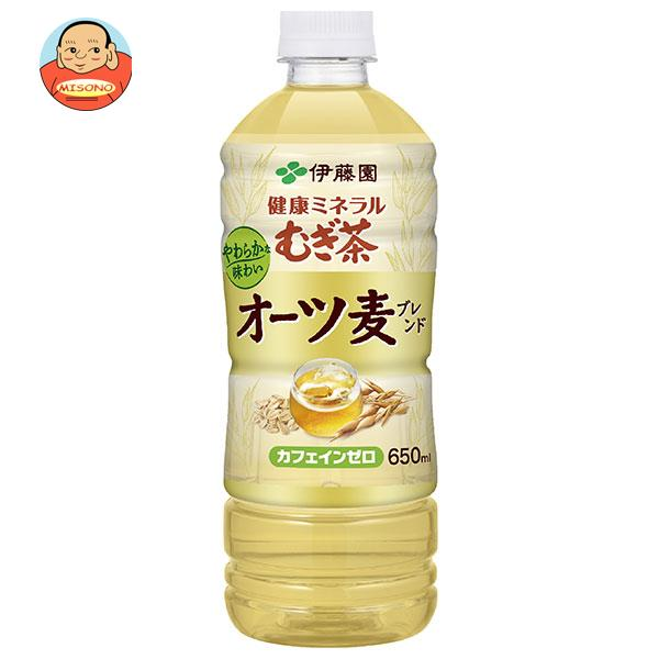伊藤園 健康ミネラルむぎ茶 5種類のいい麦ブレンド 650mlペットボトル×24本入
