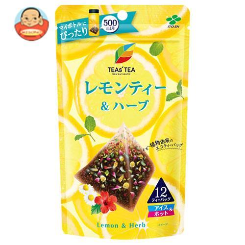 伊藤園 TEAs'TEA ティーバッグ レモンティー&ハーブ 12袋×10個入
