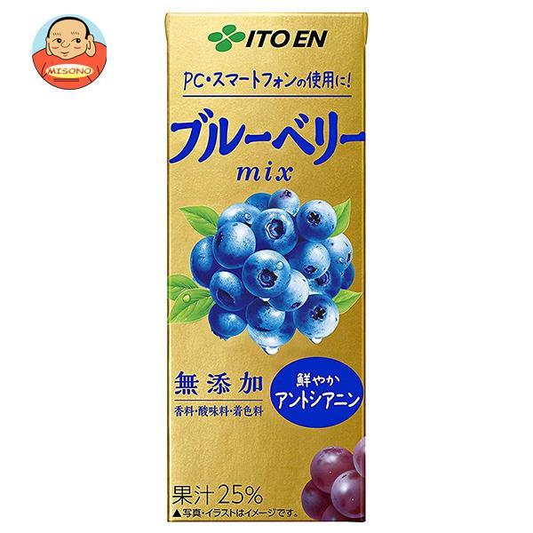 伊藤園 ブルーベリーミックス 200ml紙パック×24本入