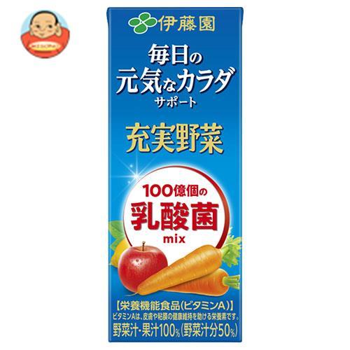 伊藤園 充実野菜乳酸菌ミックス 200ml紙パック×24本入