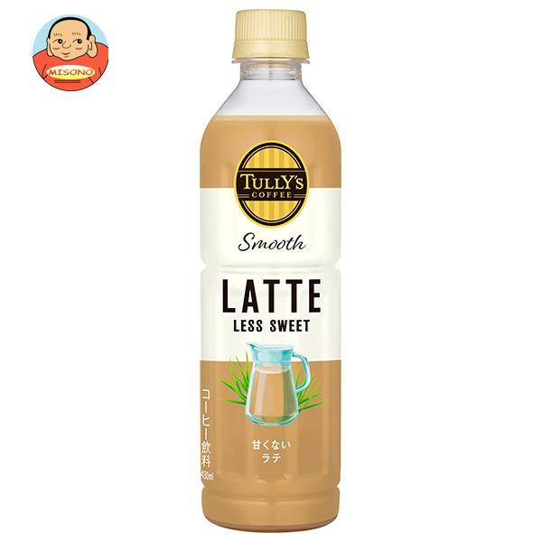 伊藤園 TULLY'S COFFEE Smooth LATTE(タリーズコーヒー スムースラテ) 500mlペットボトル×24本入