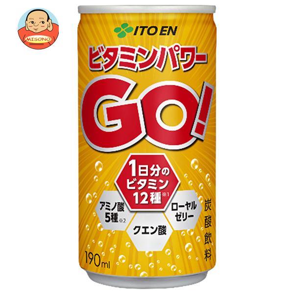 伊藤園 ビタミンパワーGO(ゴー) 190ml缶×30本入
