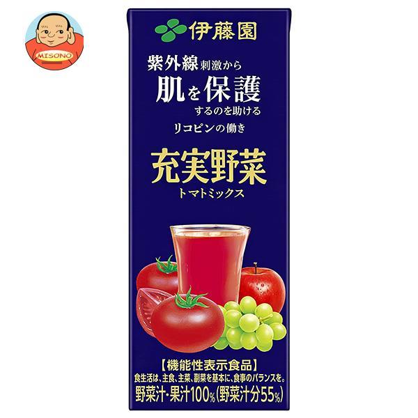 伊藤園 充実野菜 トマトミックス【機能性表示食品】 200ml紙パック×24本入