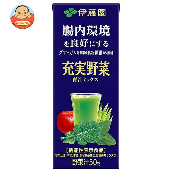 伊藤園 充実野菜 青汁ミックス【機能性表示食品】 200ml紙パック×24本入