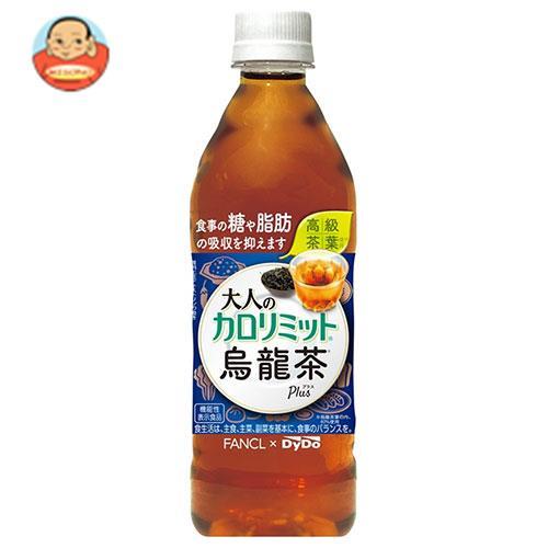 ダイドー 大人のカロリミット 烏龍茶プラス【機能性表示食品】 500mlペットボトル×24本入