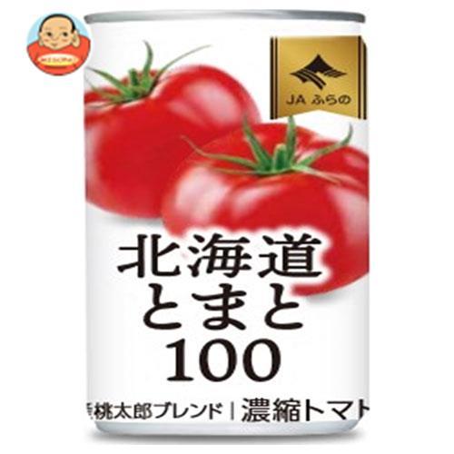 JAふらの 北海道とまと100 桃太郎ブレンド 160g缶×30本入