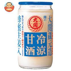 大関 冷涼甘酒 180g瓶×30本入