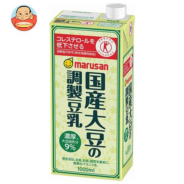 マルサンアイ 国産大豆の調製豆乳【特定保健用食品 特保】 1000ml紙パック×6本入