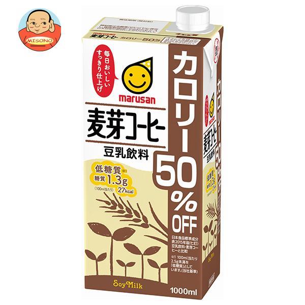 マルサンアイ 豆乳飲料 麦芽コーヒー カロリー50%オフ 1000ml紙パック×6本入