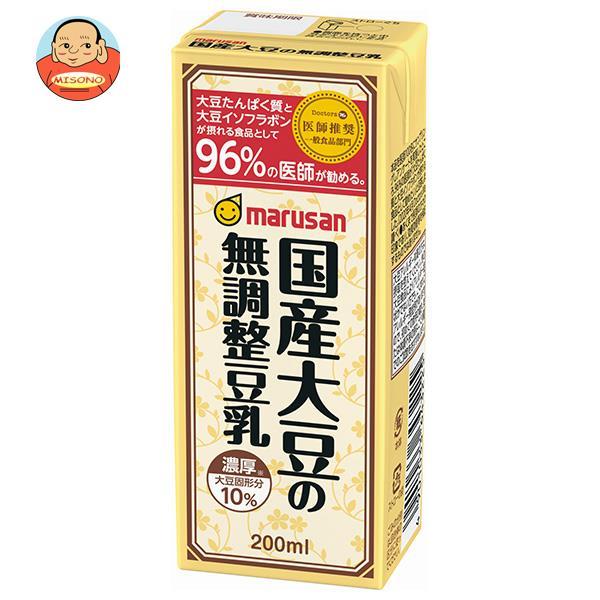 マルサンアイ 濃厚10%国産大豆の無調整豆乳 200ml紙パック×24本入