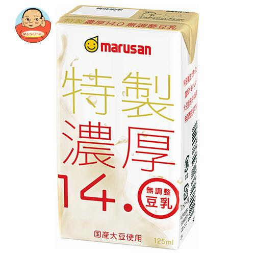 マルサンアイ 特製濃厚14.0 無調整豆乳 125ml紙パック×24本入
