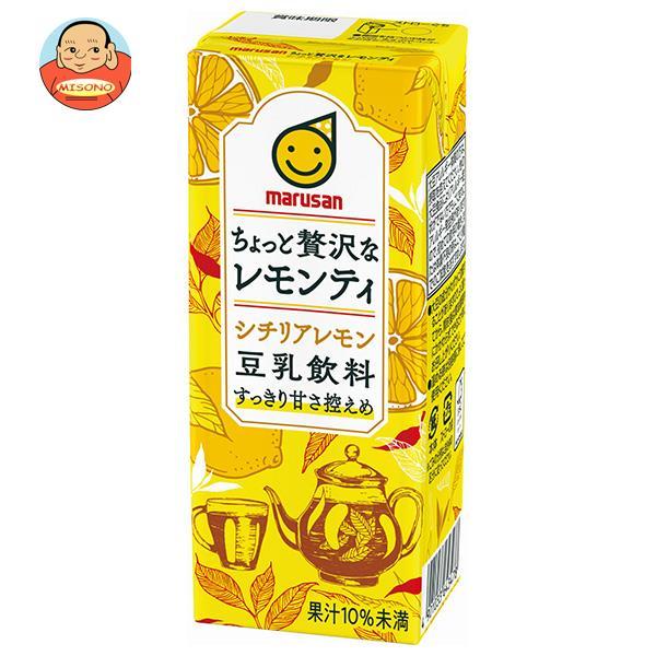 マルサンアイ 豆乳飲料 ちょっと贅沢なレモンティ シチリアレモン 200ml紙パック×24本入