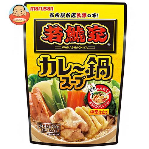マルサンアイ 若鯱家監修 カレー鍋スープ 720g×8袋入