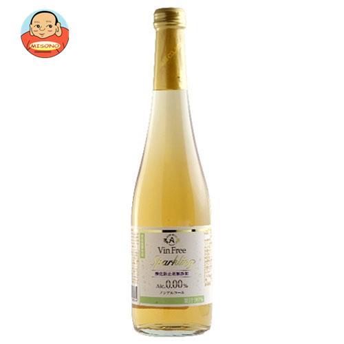 アルプス ヴァンフリー スパークリング 白 500ml瓶×12本入