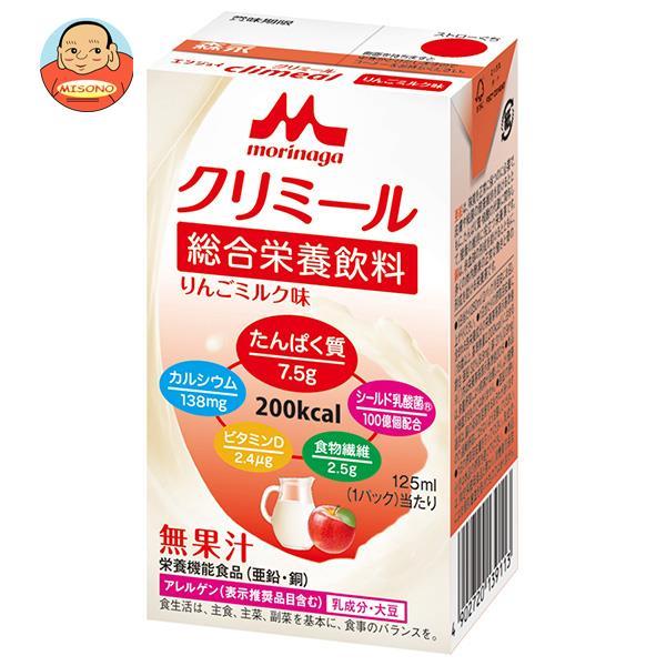森永乳業 エンジョイクリミール りんごミルク味 125ml紙パック×24本入
