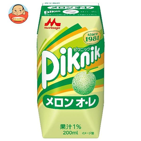 森永乳業 ピクニック メロンオレ(プリズマ容器) 200ml紙パック×24本入
