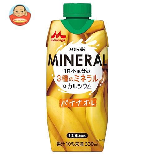 森永乳業 ミロハ バナナオレ(プリズマ容器) 330ml紙パック×12本入