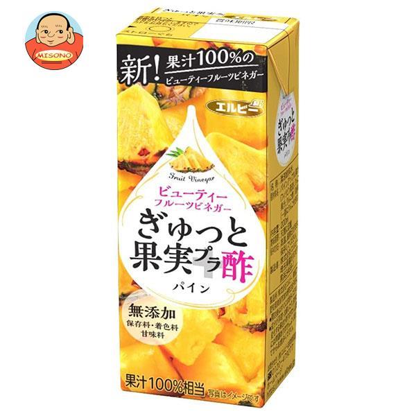 エルビー ぎゅっと果実プラ酢 パイン 200ml紙パック×24本入