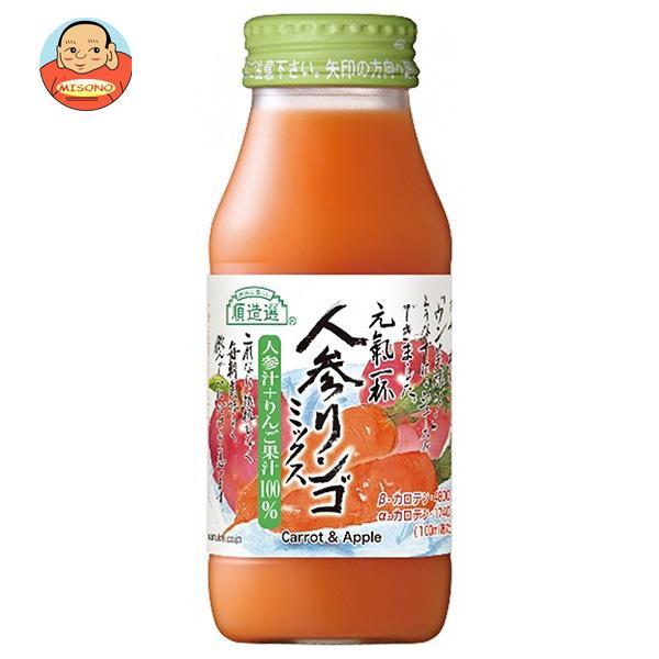 マルカイ 順造選 人参りんごミックス 180ml瓶×20本入