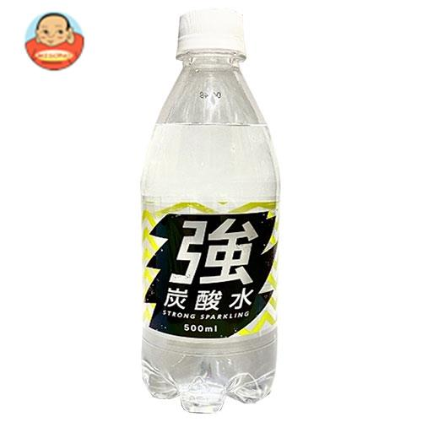 友桝飲料 強炭酸水(K) 500mlペットボトル×24本入