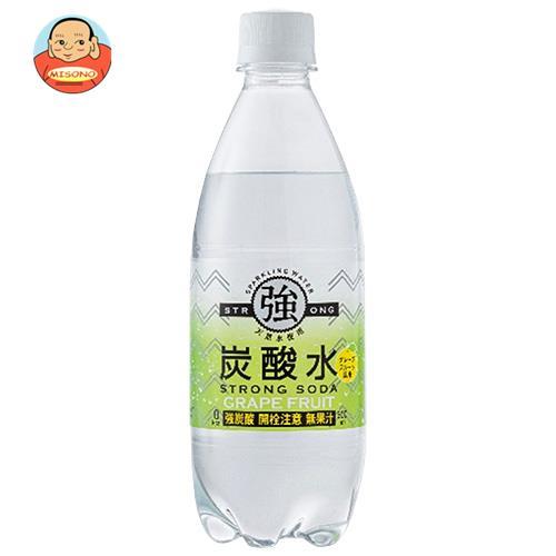 友桝飲料 強炭酸水 グレープフルーツ 500mlペットボトル×24本入