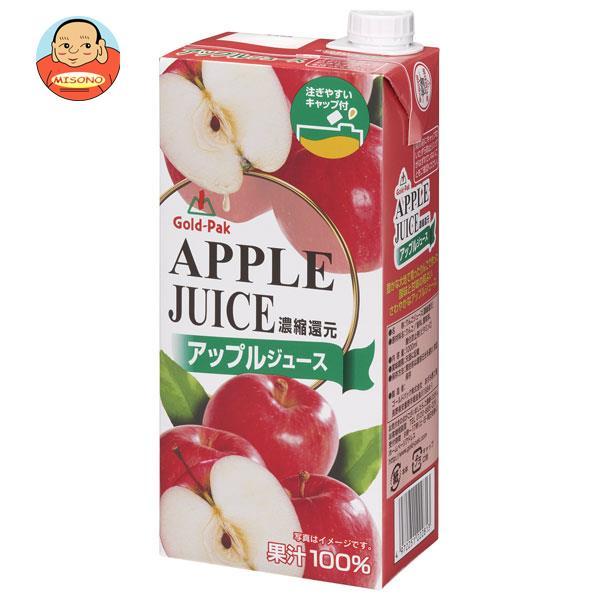 ゴールドパック アップルジュース 1L紙パック×6本入