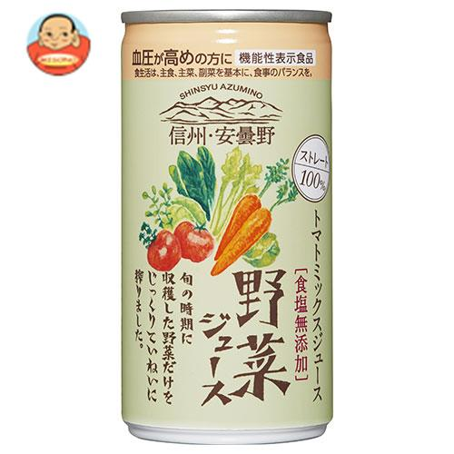 ゴールドパック 信州 安曇野 野菜ジュース (食塩無添加) 190g缶×30本入