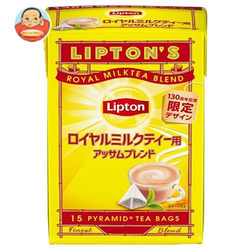 リプトン ロイヤルミルクティー用アッサムブレンド ティーバック 15袋×6個入
