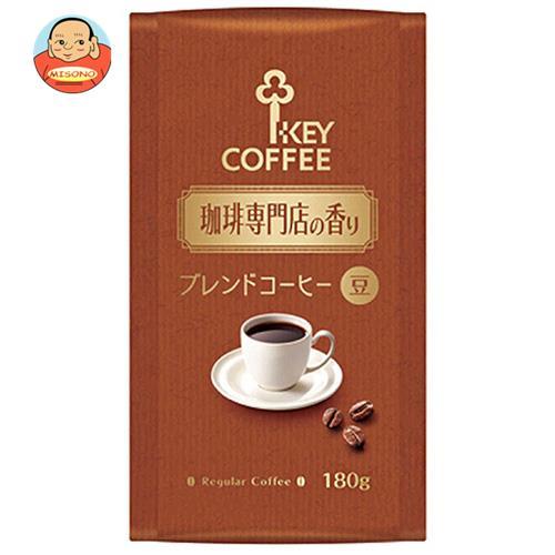 KEY COFFEE(キーコーヒー) 珈琲専門店の香りブレンドコーヒー(LP) 180g×6袋入
