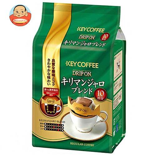 KEY COFFEE(キーコーヒー) ドリップオン キリマンジャロブレンド (8g×10P)×6袋入