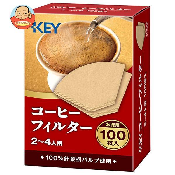 KEY COFFEE(キーコーヒー) コーヒーフィルター無漂白 2~4人用 1箱(100枚)×10箱入